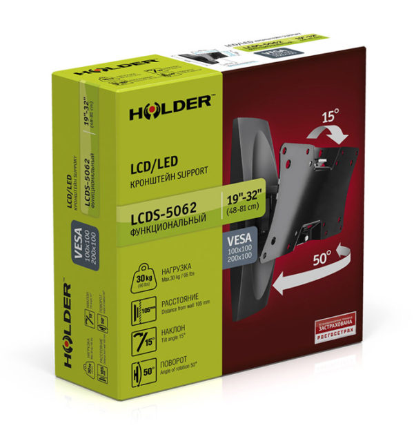 Подставка/крепление Holder LCDS-5062