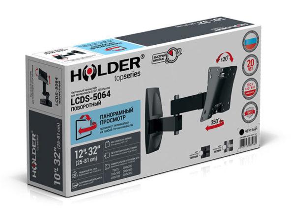 Подставка/крепление Holder LCDS-5064