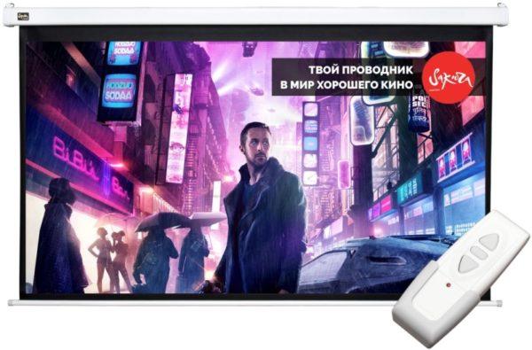 Проекционный экран Sakura Cinema Motoscreen [Cinema Motoscreen 221x125]