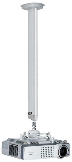Крепление для проектора SMS Projector CL F1500