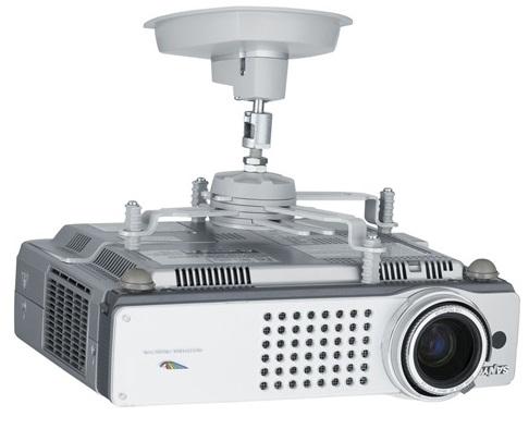 Крепление для проектора SMS Projector CL F75