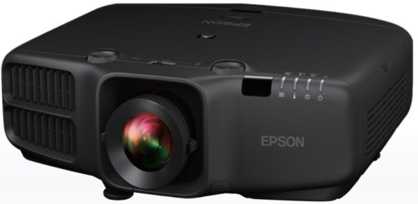 Проектор Epson EB-G6970WU