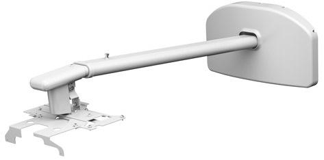 Крепление для проектора Epson ELPMB45