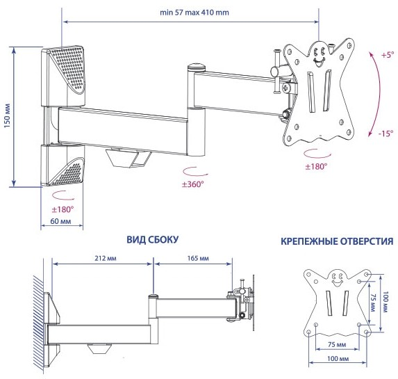 Подставка/крепление Kromax CASPER-104