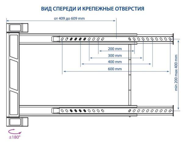 Подставка/крепление Kromax LEDAS-90
