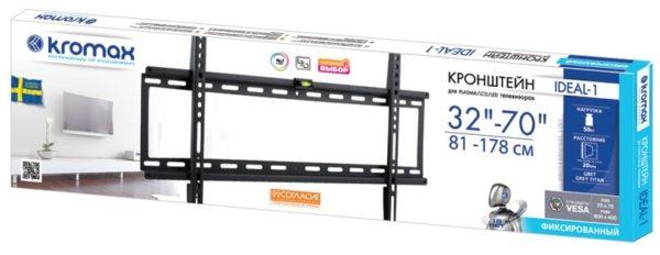Подставка/крепление Kromax IDEAL-1