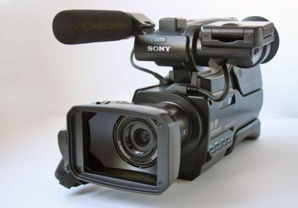 Видеокамера Sony HXR-MC1500P
