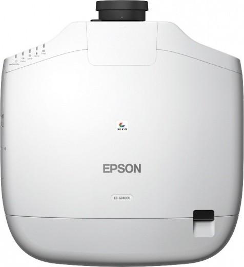 Проектор Epson EB-G7400U