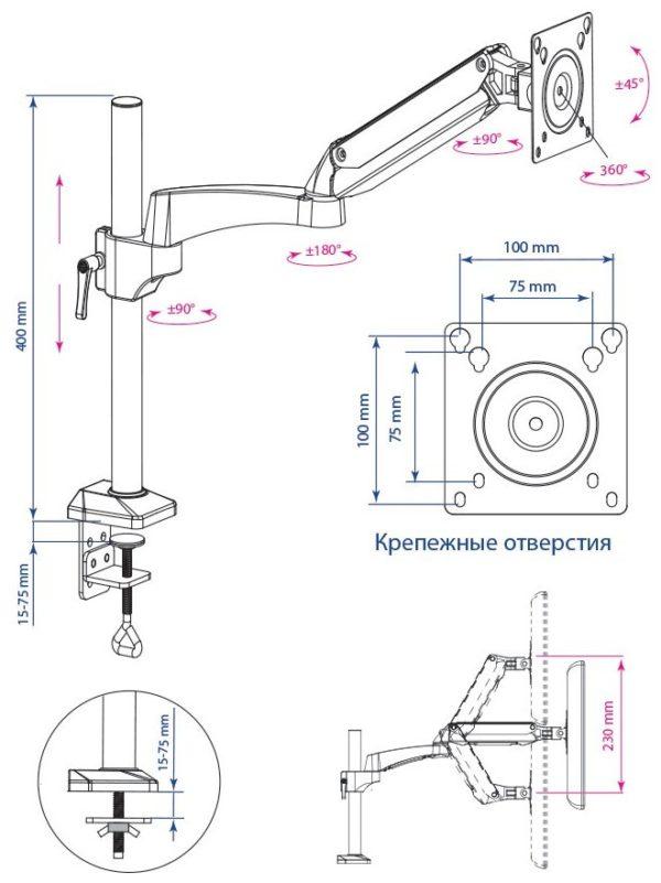 Подставка/крепление Kromax OFFICE-11