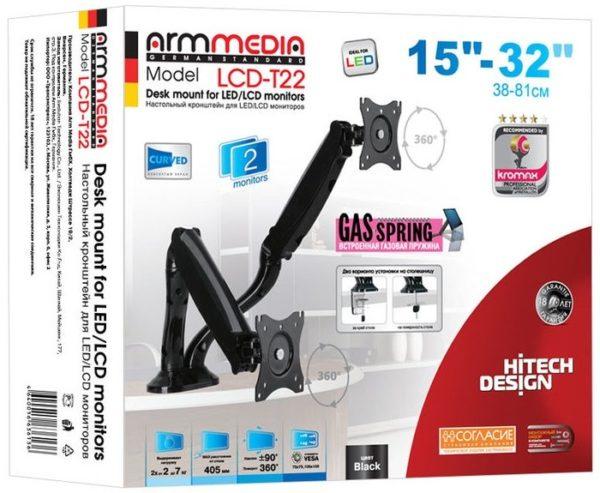 Подставка/крепление ARM MEDIA LCD-T22