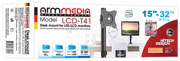 Подставка/крепление ARM MEDIA LCD-T41