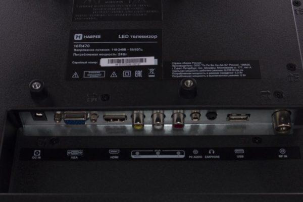 LCD телевизор HARPER 16R470