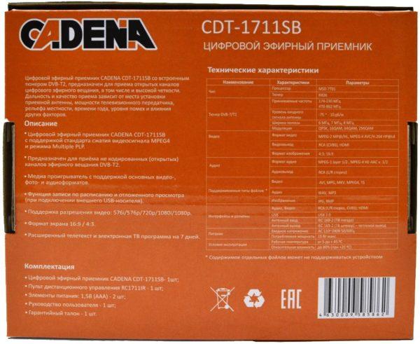 ТВ тюнер Cadena CDT-1711SB
