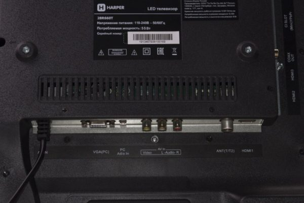 LCD телевизор HARPER 28R660T