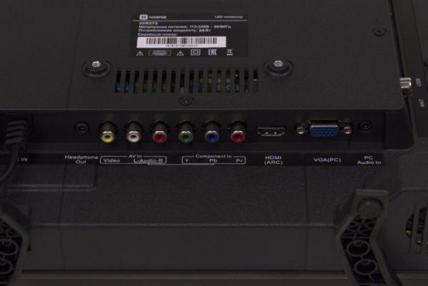LCD телевизор HARPER 20R575