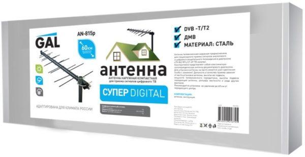 ТВ антенна GAL AN-815
