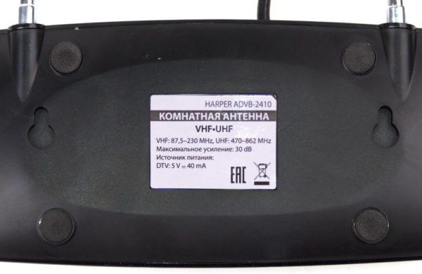 ТВ антенна HARPER ADVB-2410