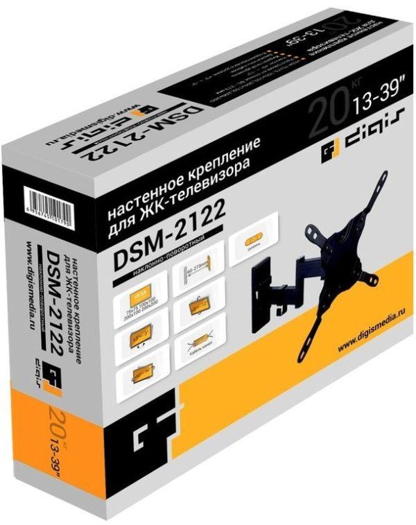 Подставка/крепление DIGIS DSM-2122