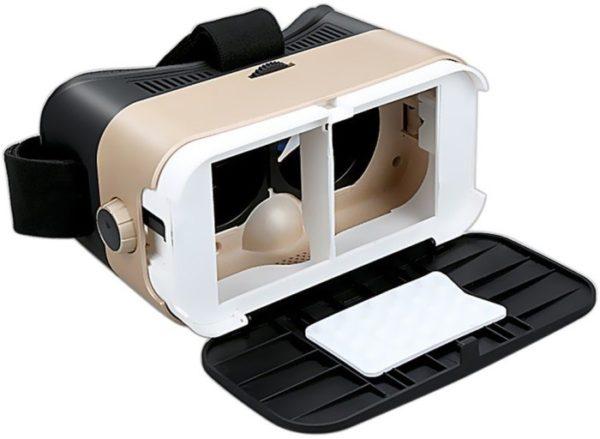 Очки виртуальной реальности VR i7