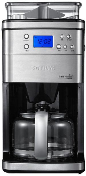 Кофеварка Gemlux GL-CM-55