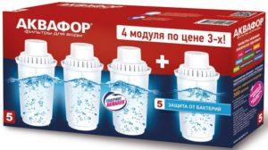 Картридж для воды Aquaphor B100-5-4
