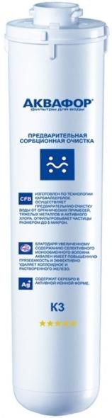 Картридж для воды Aquaphor K1-03