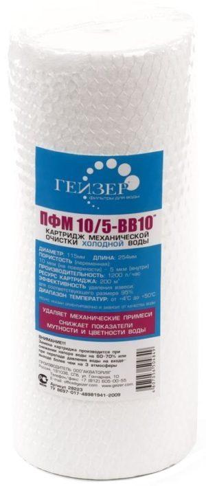 Картридж для воды Gejzer PFM-10/5-10BB