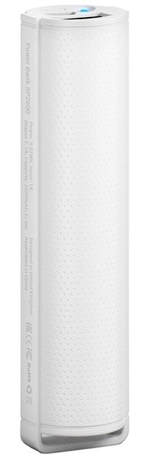 Powerbank аккумулятор Hiper SP2600