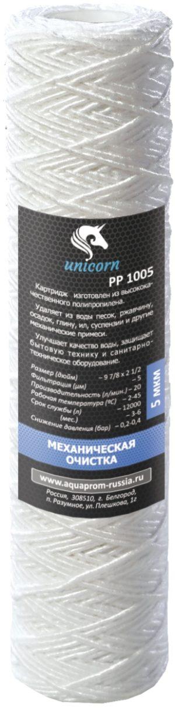 Картридж для воды Unicorn PP 10-05
