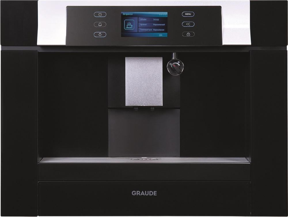 Встраиваемая кофеварка GRAUDE KV 45.0 SG
