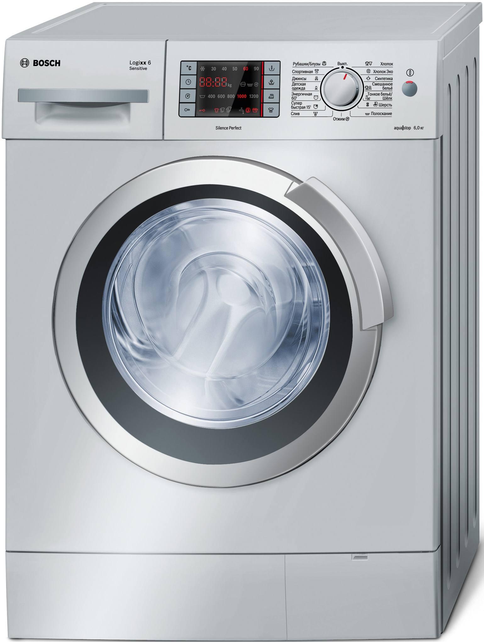 Стиральная машина Bosch WLM 2445