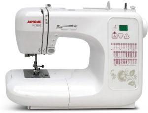 Швейная машина, оверлок Janome MC 1530