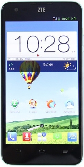 Мобильный телефон ZTE V975
