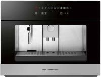 Встраиваемая кофеварка Beltratto MC 4500