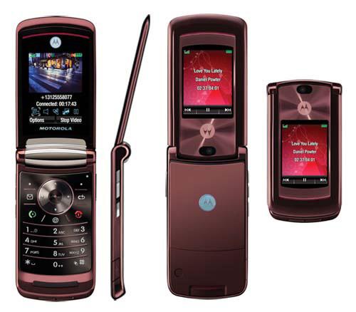 Мобильный телефон Motorola RAZR2 V9