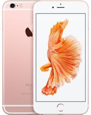 Мобильный телефон Apple iPhone 6S Plus 64GB