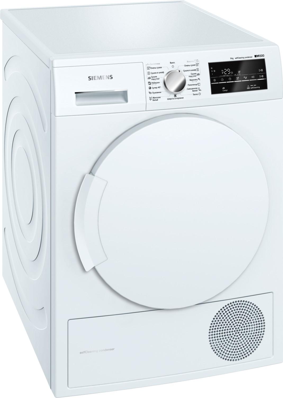 Сушильная машина Siemens WT 43W460