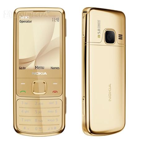 Мобильный телефон Nokia 6700 Classic