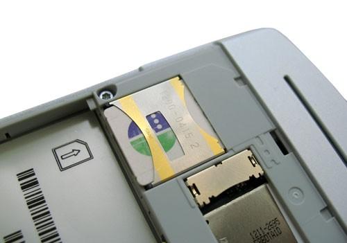 Мобильный телефон Sony Ericsson W508i