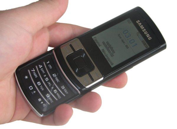 Мобильный телефон Samsung GT-C3050